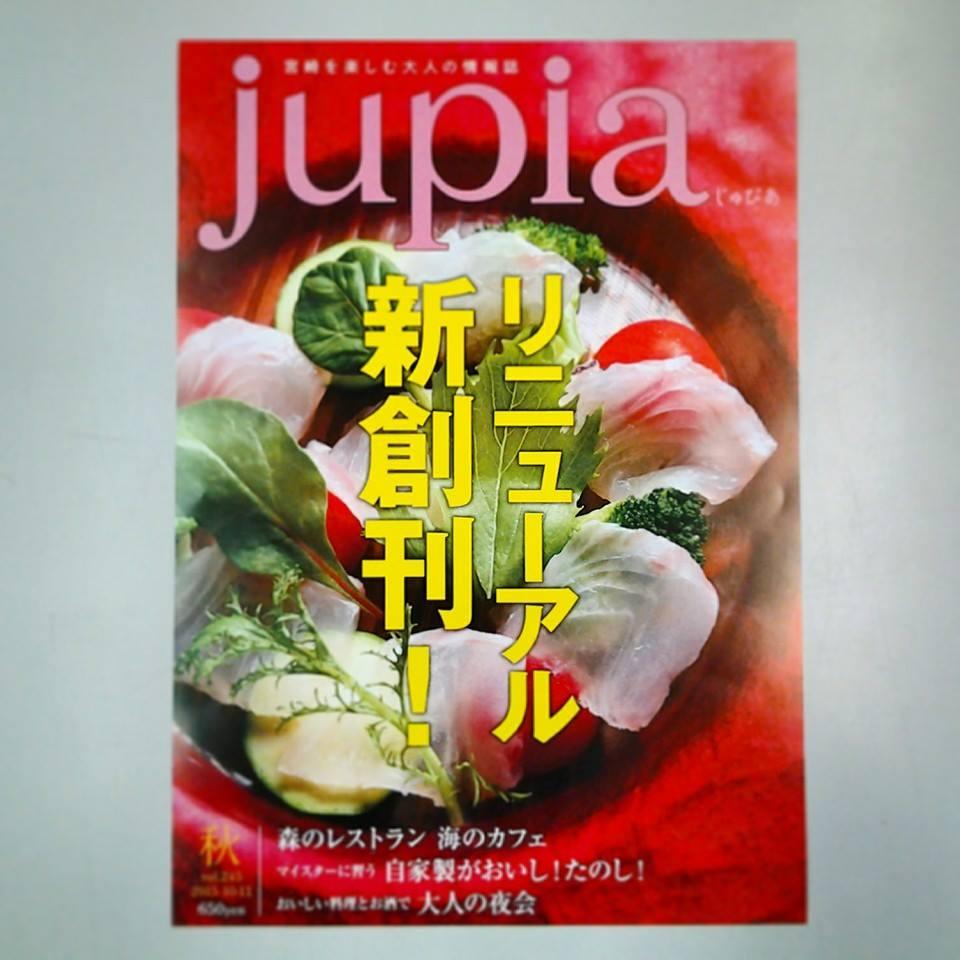 jupia_magazine