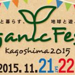 スクリーンショット 2015-11-24 9.15.00