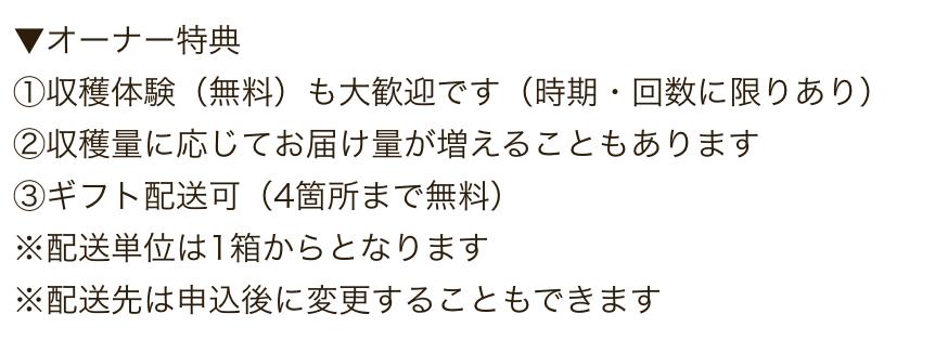 スクリーンショット 2015-12-04 10.34.22