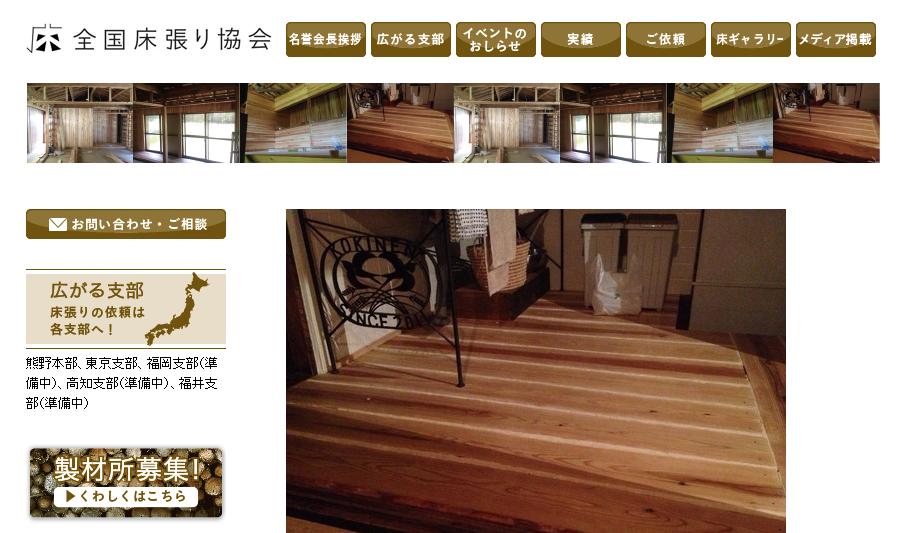 出展:http://yukahatter.jp/tagged/gallery