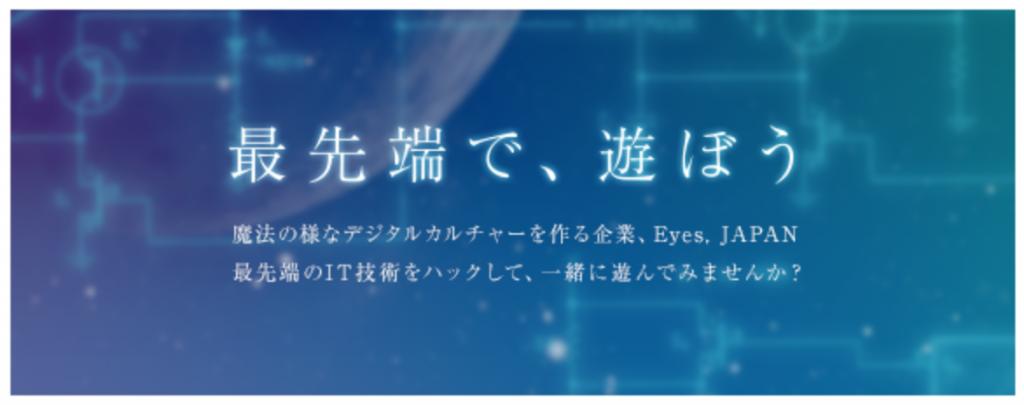 スクリーンショット 2016-04-10 10.52.49
