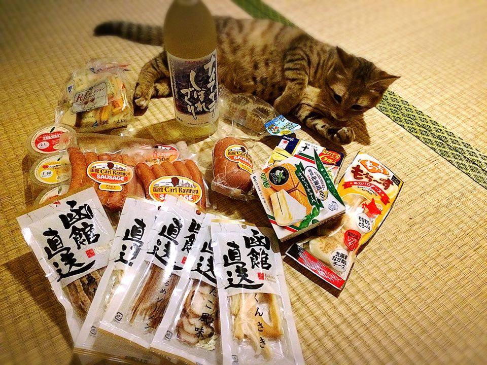 北海道の両親から届いた美味しいものたち。いつも見守ってくれる両親に感謝。