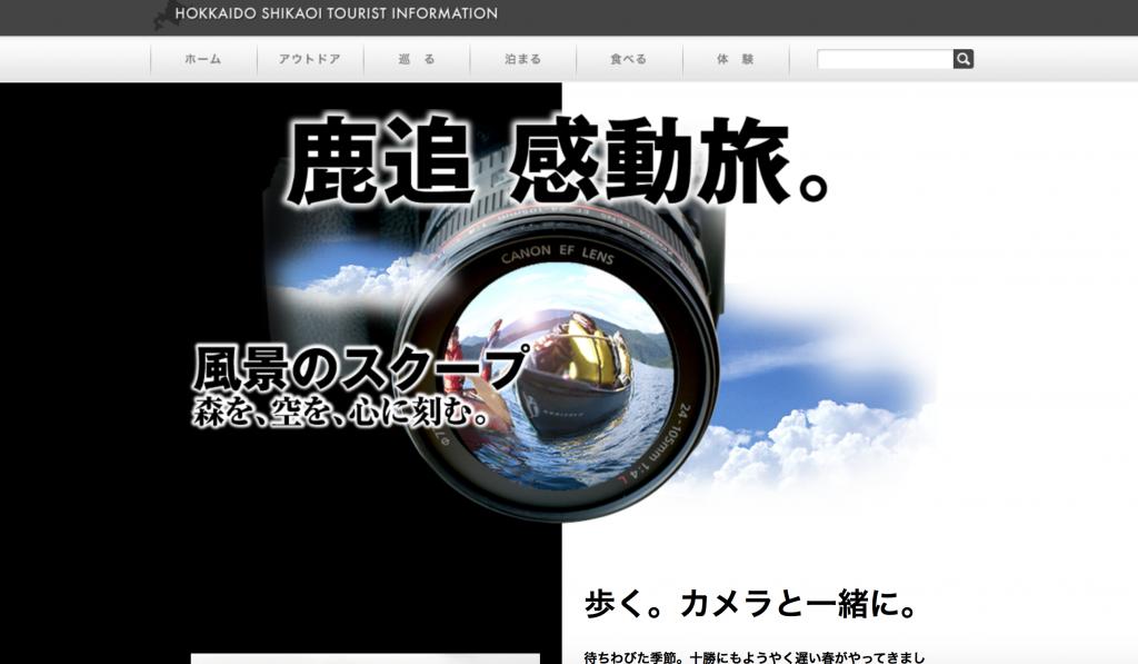 http://www.shikaoi.net