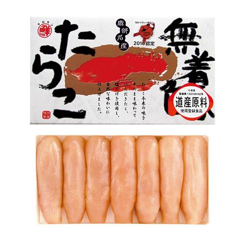 出典:https://kokorokarano.jp/products/detail.php?product_id=12052