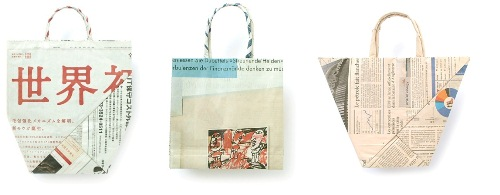 shinbun-bag