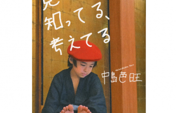 baokun