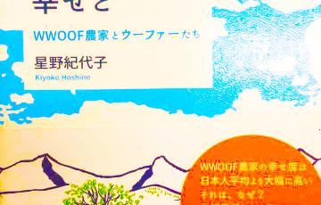 tabi-organic